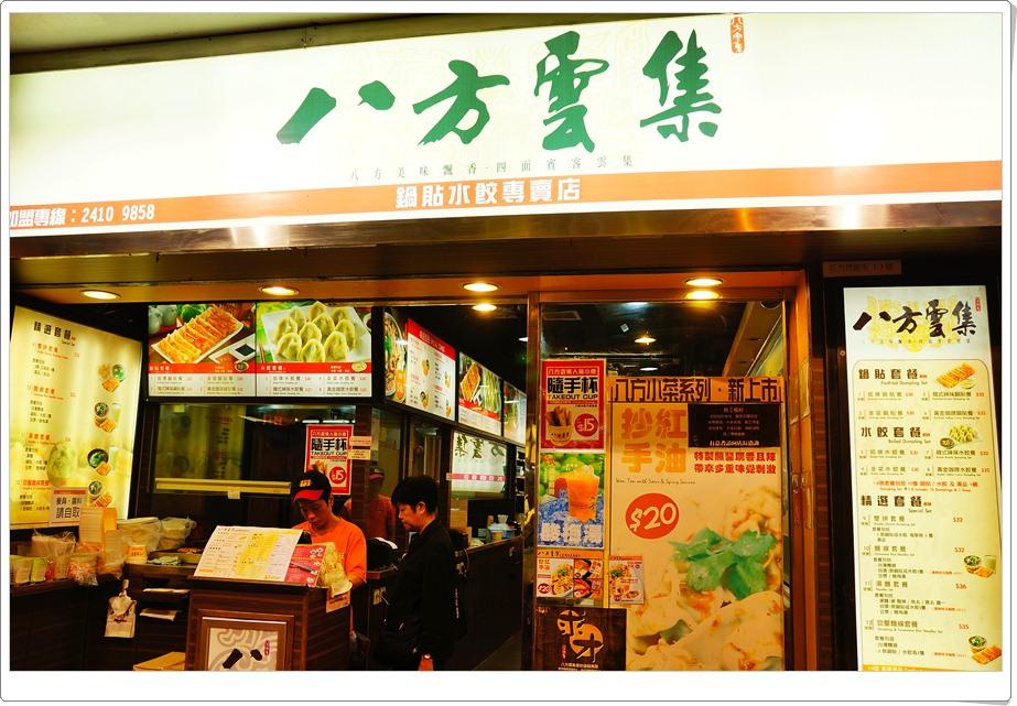 food-hongkong-1
