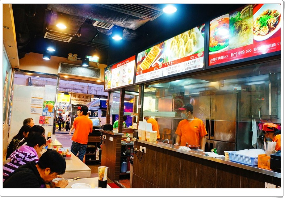 food-hongkong-2